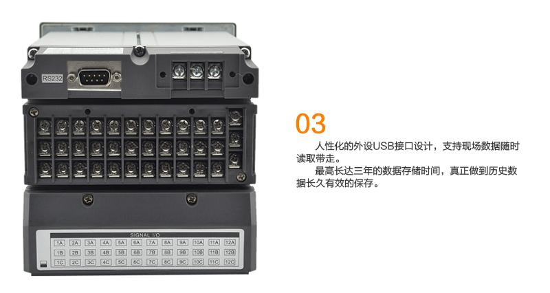 MIK-R4000D记录仪数据记录和保存