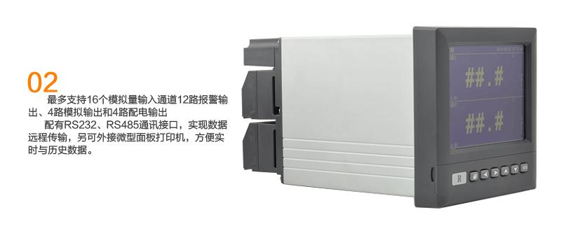 MIK-R4000D记录仪强大的功能