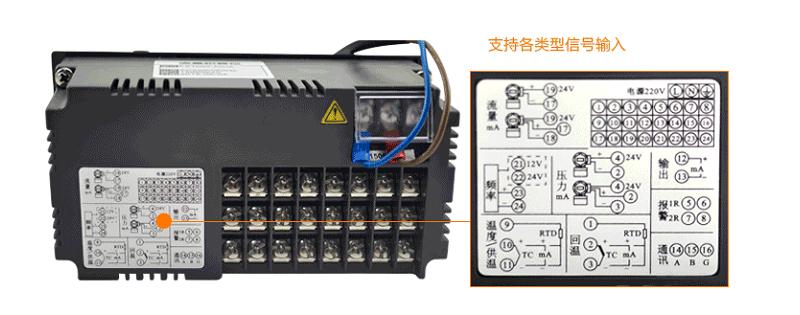 MIK-7600系列液晶流量积算控制仪接线图