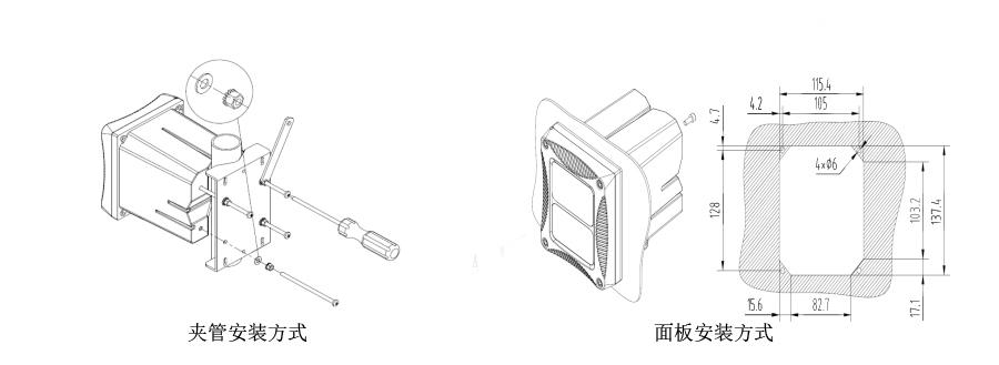米科在线溶解氧检测仪产品安装2