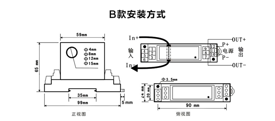 电力仪表  电量变送器  杭州米科传感技术有限公司 产品展示 电量仪表