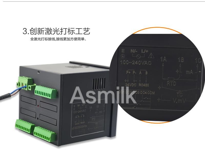 MIK-R9600记录仪激光打标工艺