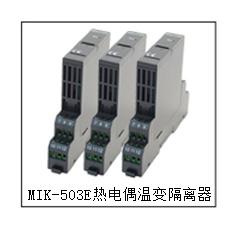 MIK-503E
