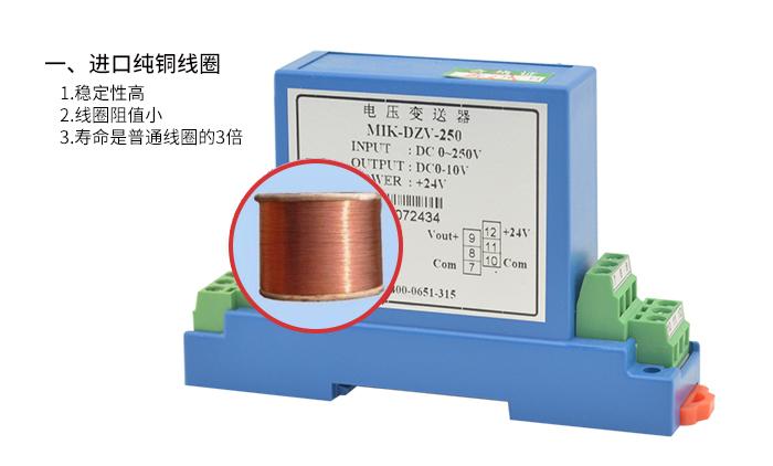 米科MIK-DJI-C 0~400A 穿孔式交流电流变送器产品特点1
