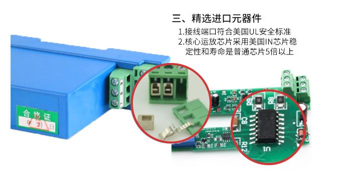 米科MIK-DJI-C 0~400A 穿孔式交流电流变送器产品特点3