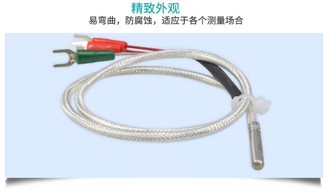 米科温度传感器PT100精致外观