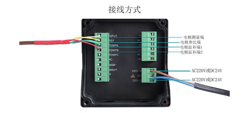 米科在线电导率测试仪接线方式