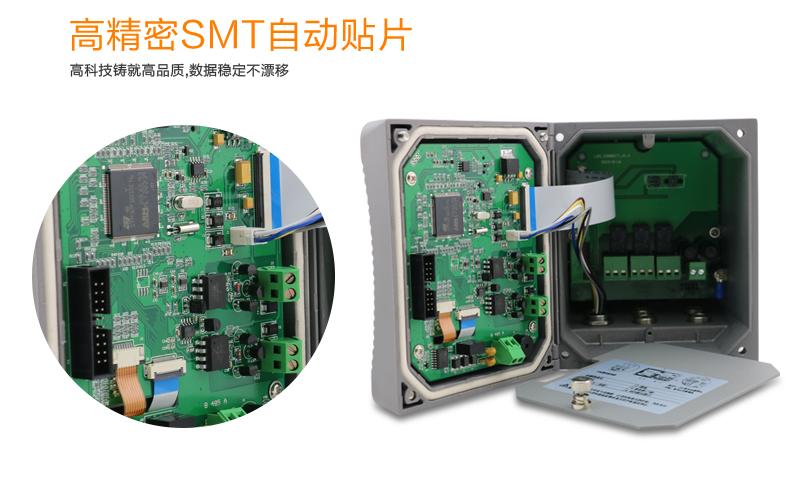 米科在线浊度检测仪产品细节2