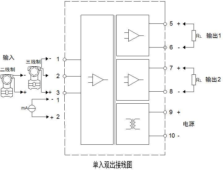 单入双出隔离器接线图