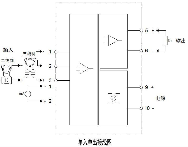 单入单出隔离器接线图