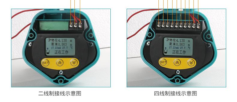 MIK-DP超声波液位计接线图