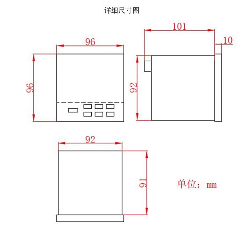 MIK-R9600记录仪尺寸