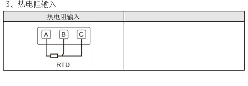 MIK-R9600记录仪热电阻输入接线