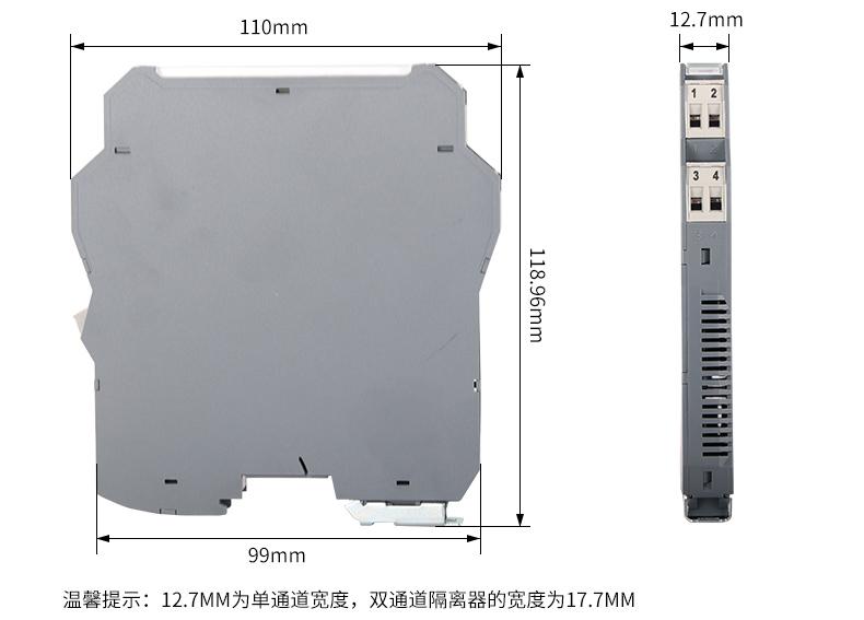 MIK-602S信号隔离器产品尺寸