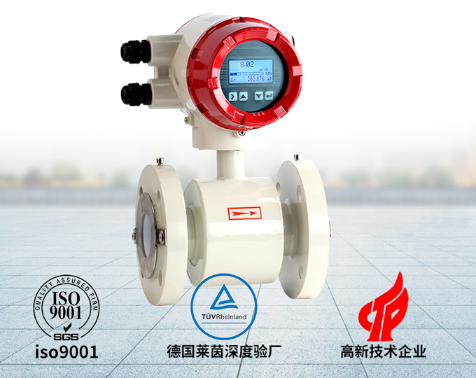 DN600电磁流量计价格是多少