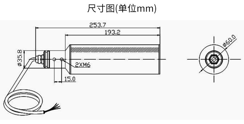 米科MIK-PSS100在线污泥浓度计传感器尺寸