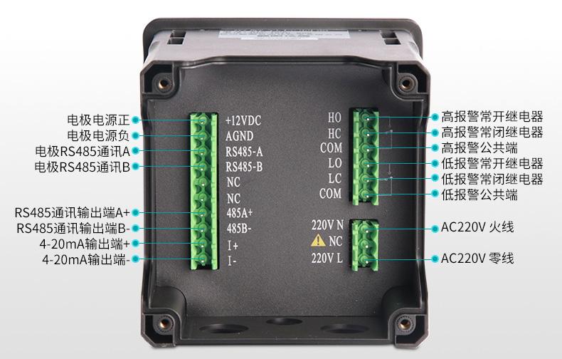 MIK-DY2900溶解氧在线分析仪接线