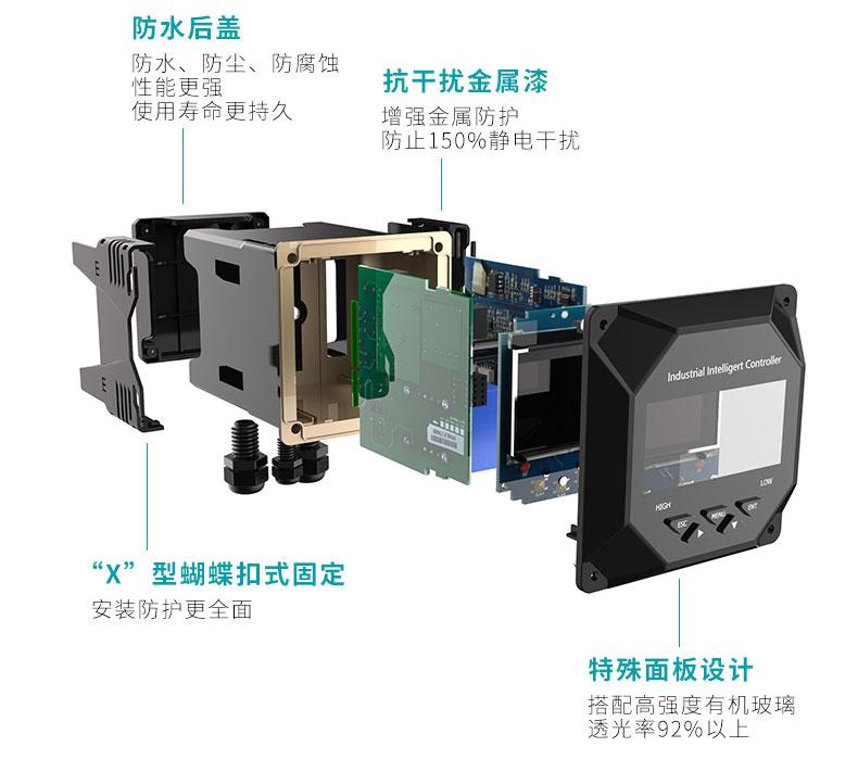 MIK-DM2800溶解氧在线分析仪产品细节