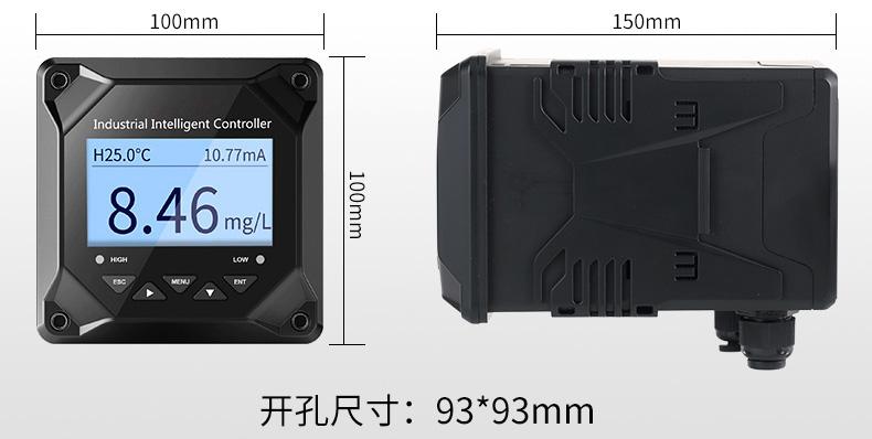 MIK-DM2800溶解氧在线分析仪尺寸