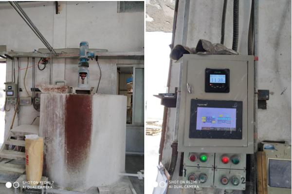 米科在线ph计在污水处理现场的应用