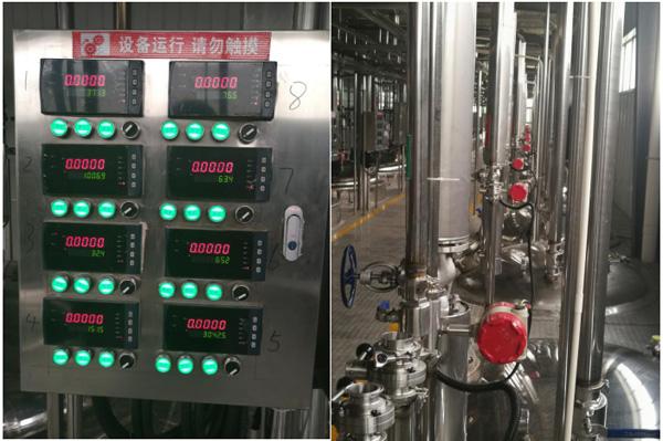 米科数显表和涡轮分分PK10APP在发酵行业的应用