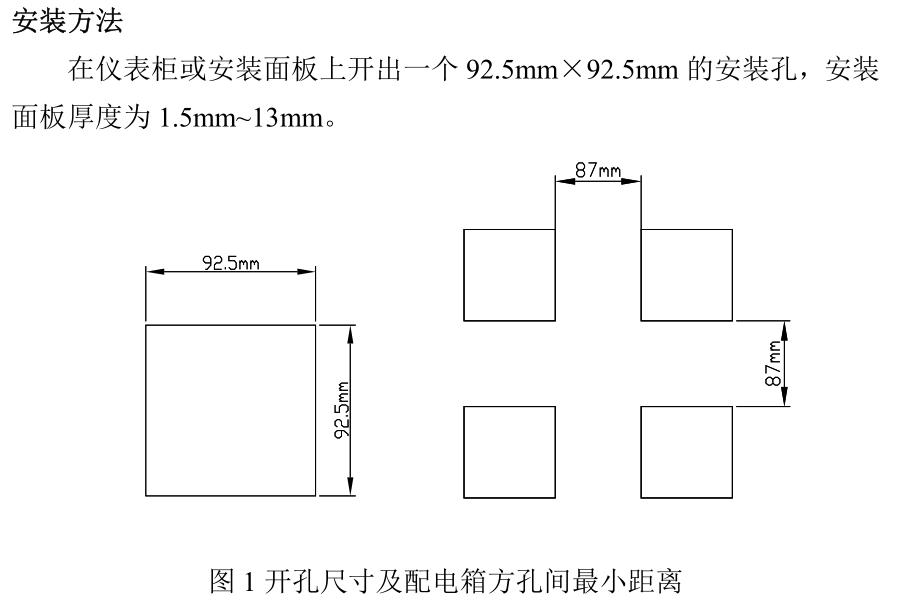 米科在线电导率测试仪安装方法