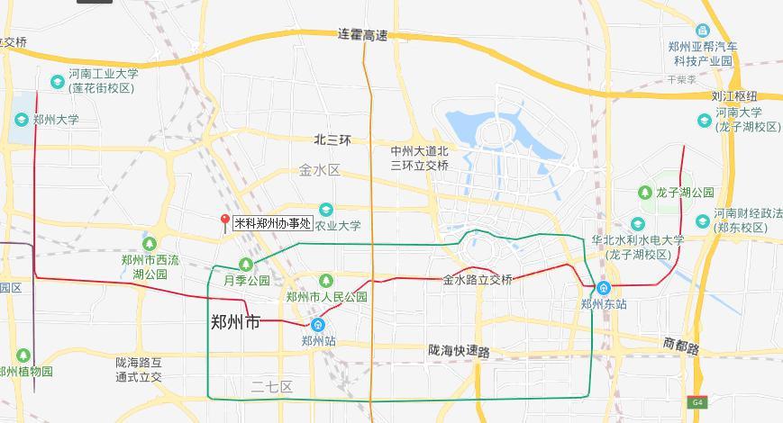 米科郑州办事处