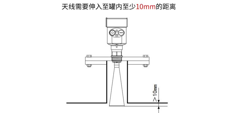 米科雷达液位计安装探头距离