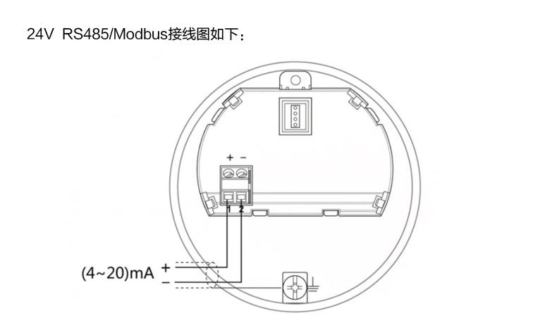米科雷达液位计485接线