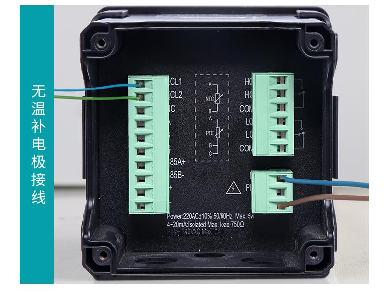 米科在线电导率接线方式-无温补