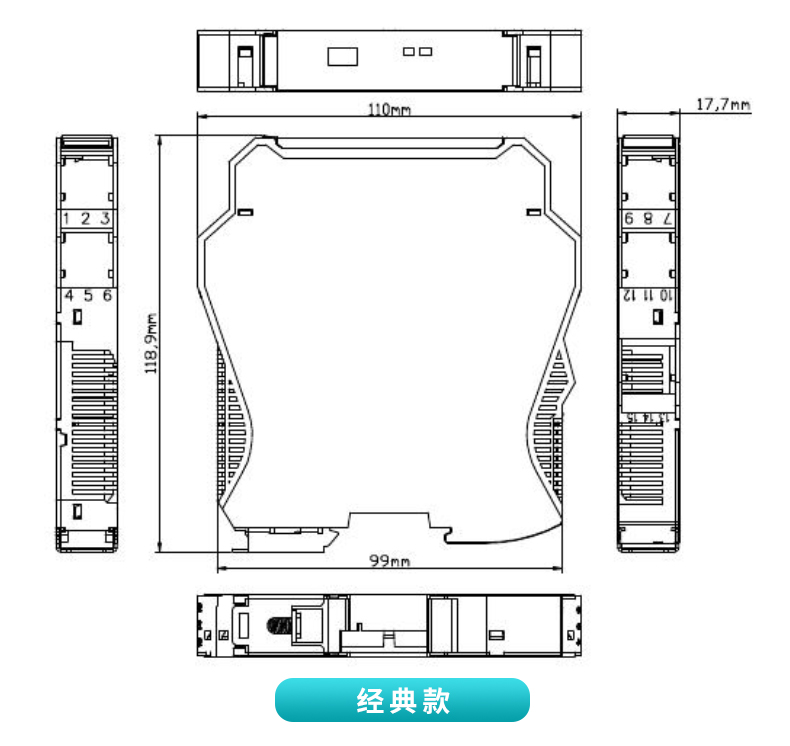 经典款MIK-602S尺寸