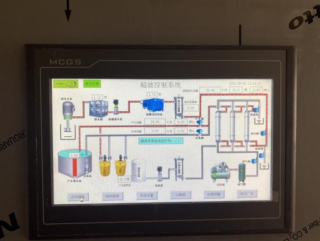 米科仪表在水源超滤系统中的应用
