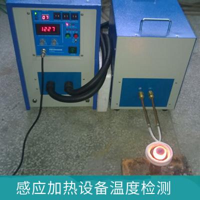 适用场合:感应加热炉主要应用于熔炼钢,铁,铜,铝